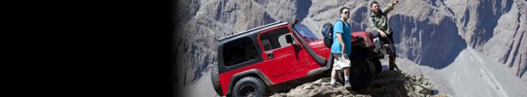 One Car Too Far (source: TheTVDB.com)